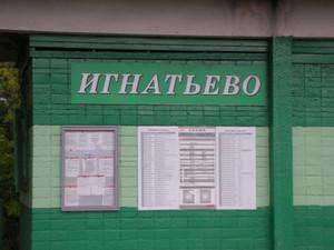2012_023
