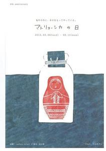 2013_3