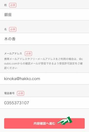 2021yoyaku_6_20210814141501